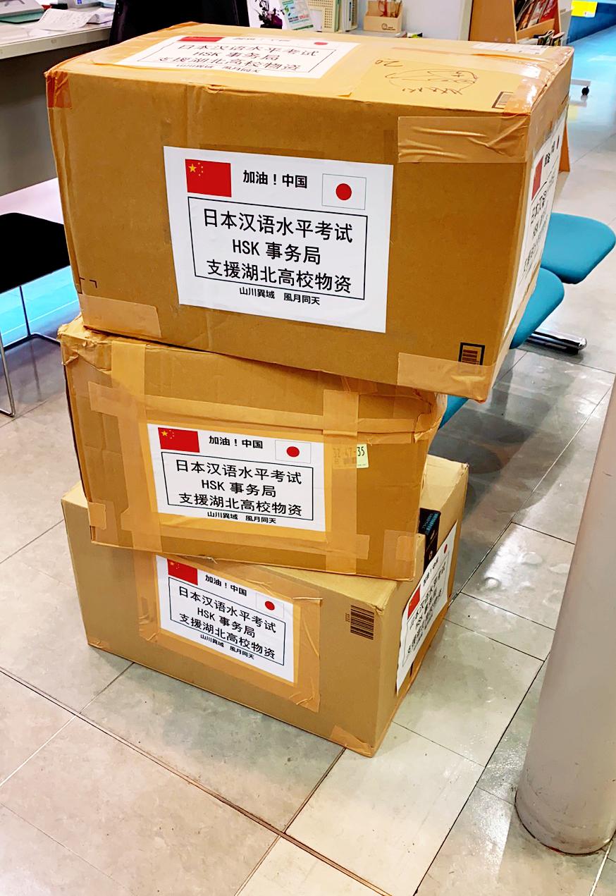 日本からの支援物資に書かれた8字、中国で感動呼ぶ