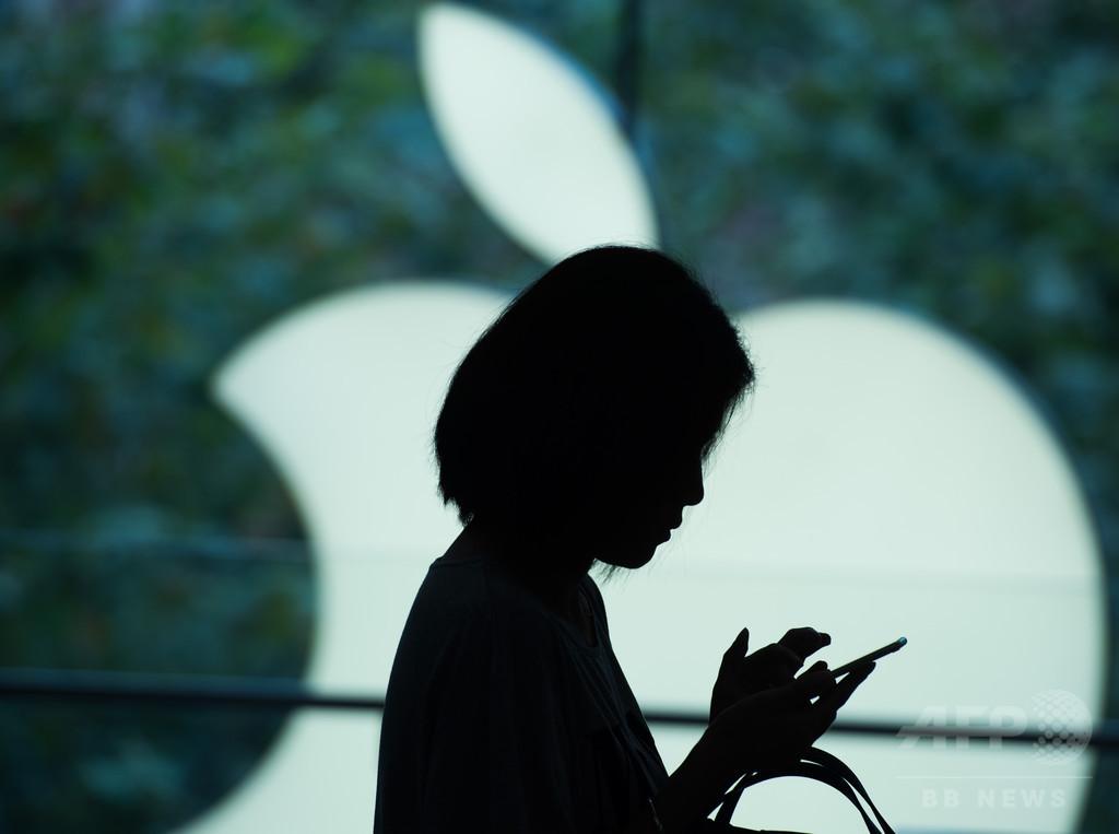 中国、米アップルの映画配信と電子書籍ストアが閉鎖