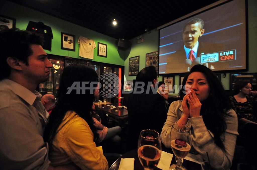 中国国営紙、オバマ新政権での米中関係に不安