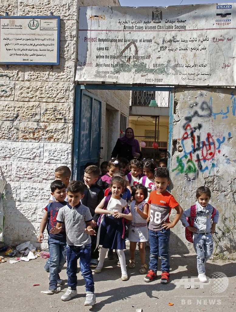移民・難民の子どもたちに教育を、ユネスコが各国に努力強化訴え