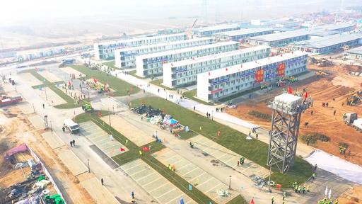 時間とも闘う、「小湯山方式」で病院建設 中国・西安