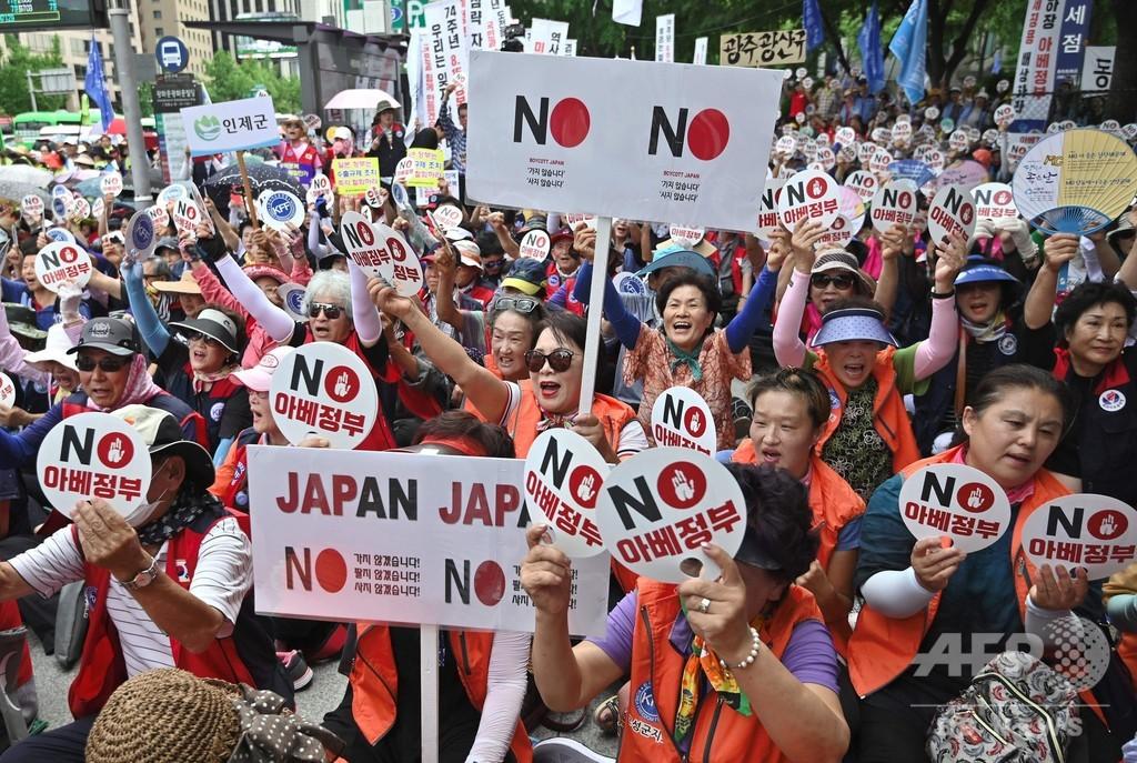 ソウルで日本政府への抗議デモ 、「ノー・安倍政権」掲げる