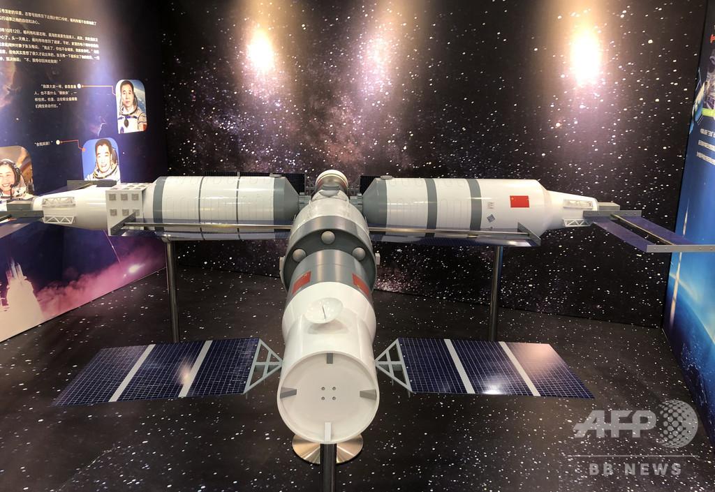 中国の有人宇宙ステーション、2022年完成予定 約100トンで定員3人