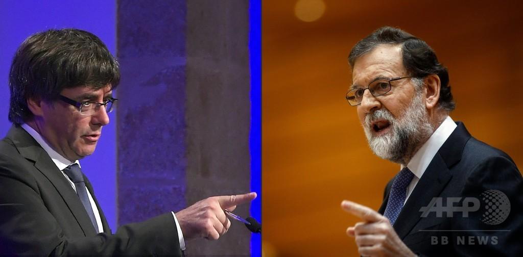 スペイン、カタルーニャ州議会を解散 州首相、反乱罪で訴追へ