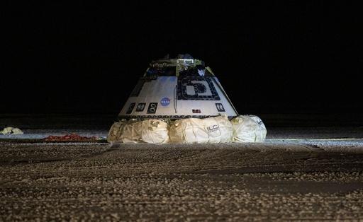 ボーイング宇宙船、不具合のため地球帰還 米砂漠に着陸