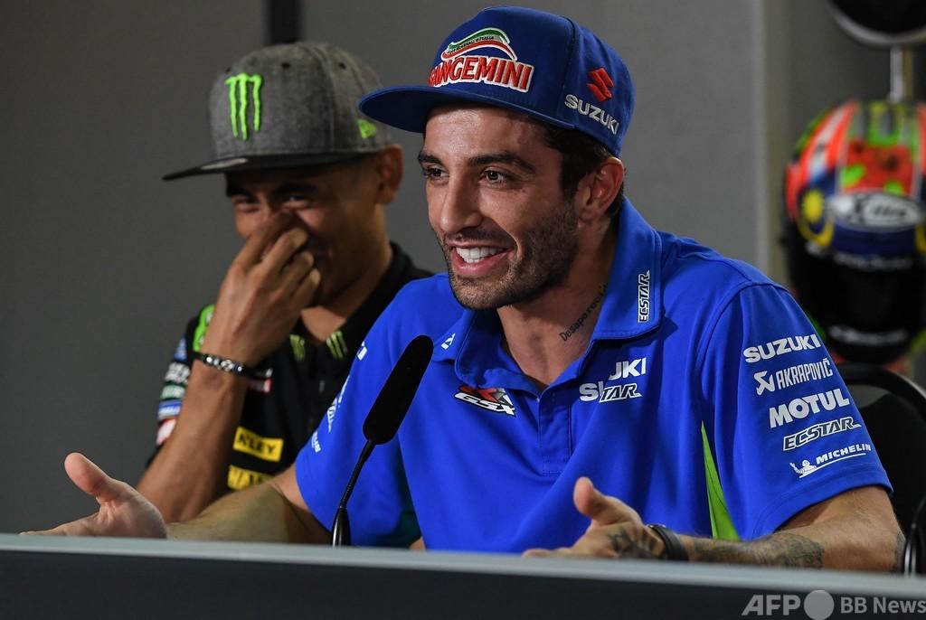 イアンノーネ、ドーピングで資格停止4年 MotoGP