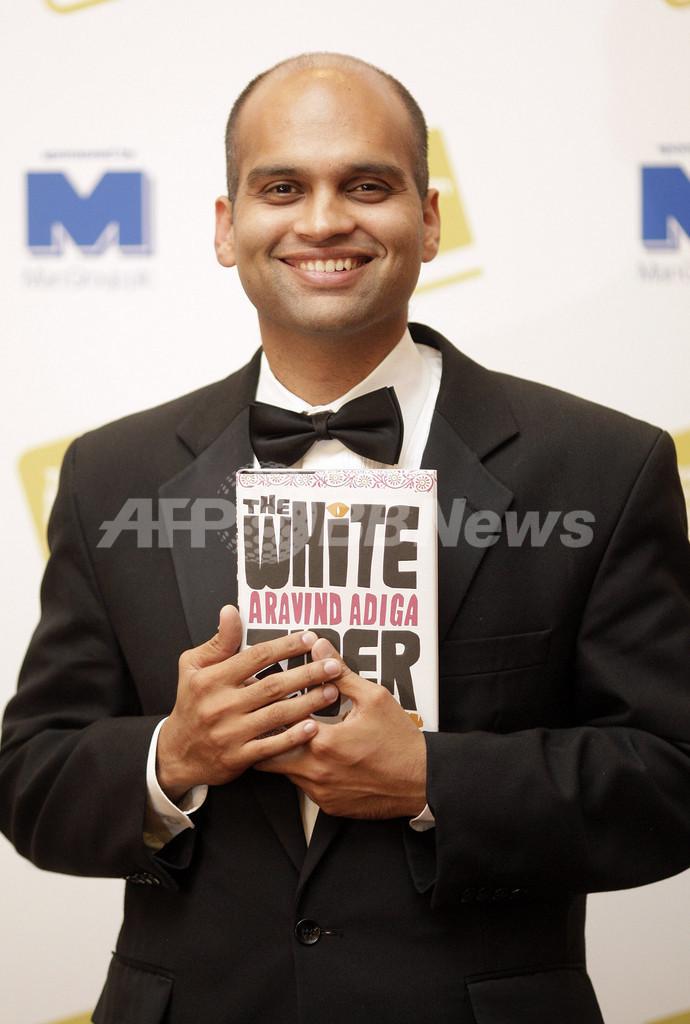 2008年ブッカー賞は、インド出身の新人作家デビュー作