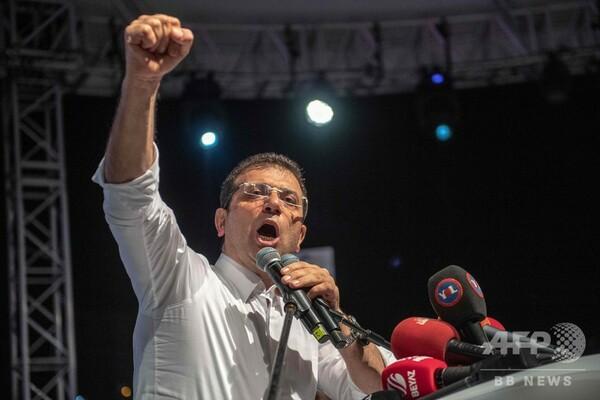 イスタンブール市長選のやり直しを決定、トルコ選管当局