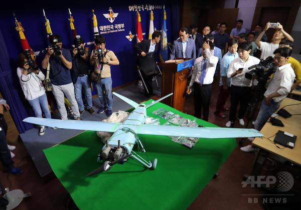 韓国、無人機を北朝鮮のものと断定 「重大な挑発行為」