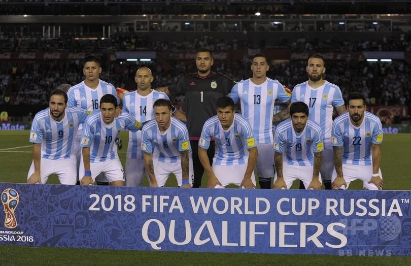 2018 FIFAワールドカップ・南米予選
