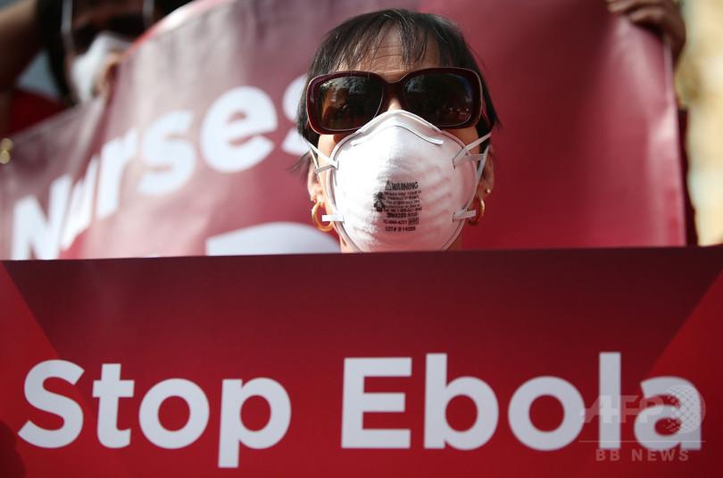 エボラ出血熱、2015年は流行に終止符か