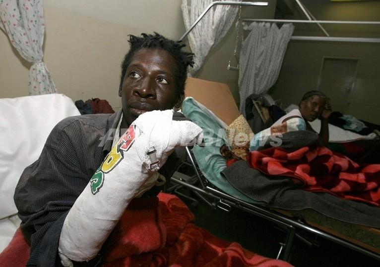 ジンバブエ政府、G8共同声明に反発