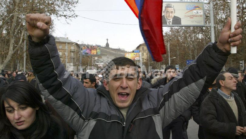 アルメニア大統領選、サルキシャン首相の当選確定