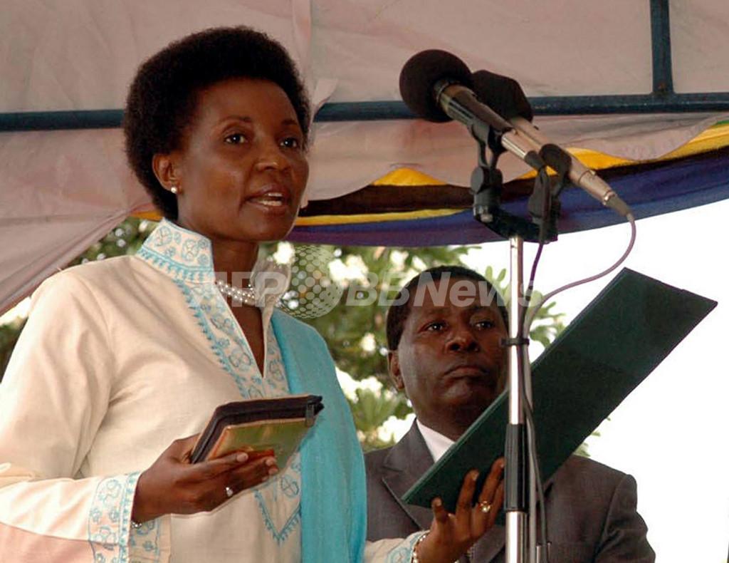 新たな国連副事務総長、タンザニア外相か - タンザニア