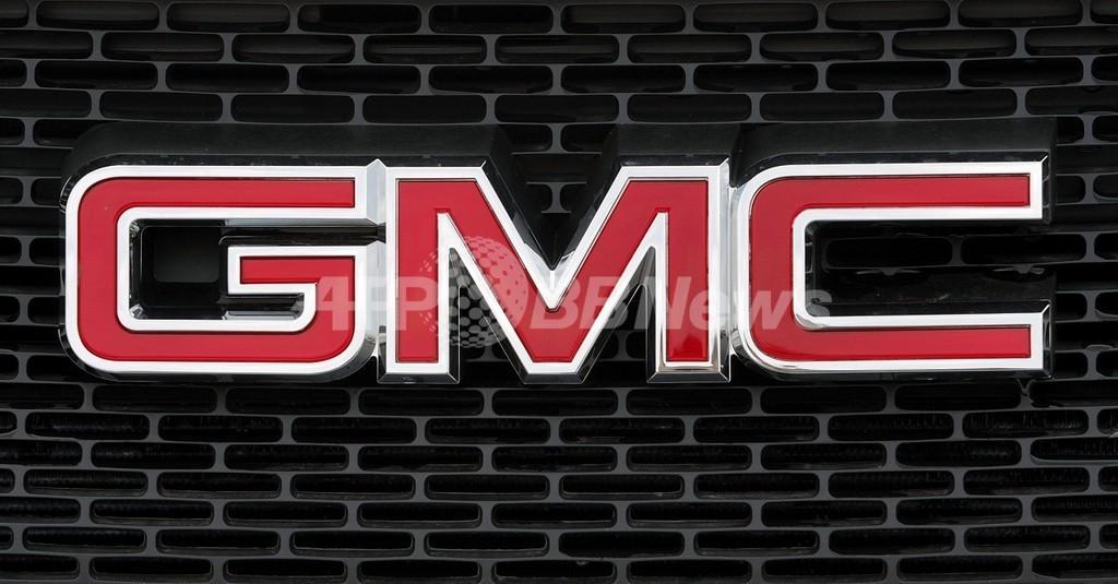 「GMがすべての選択肢を検討中」、米WSJ紙