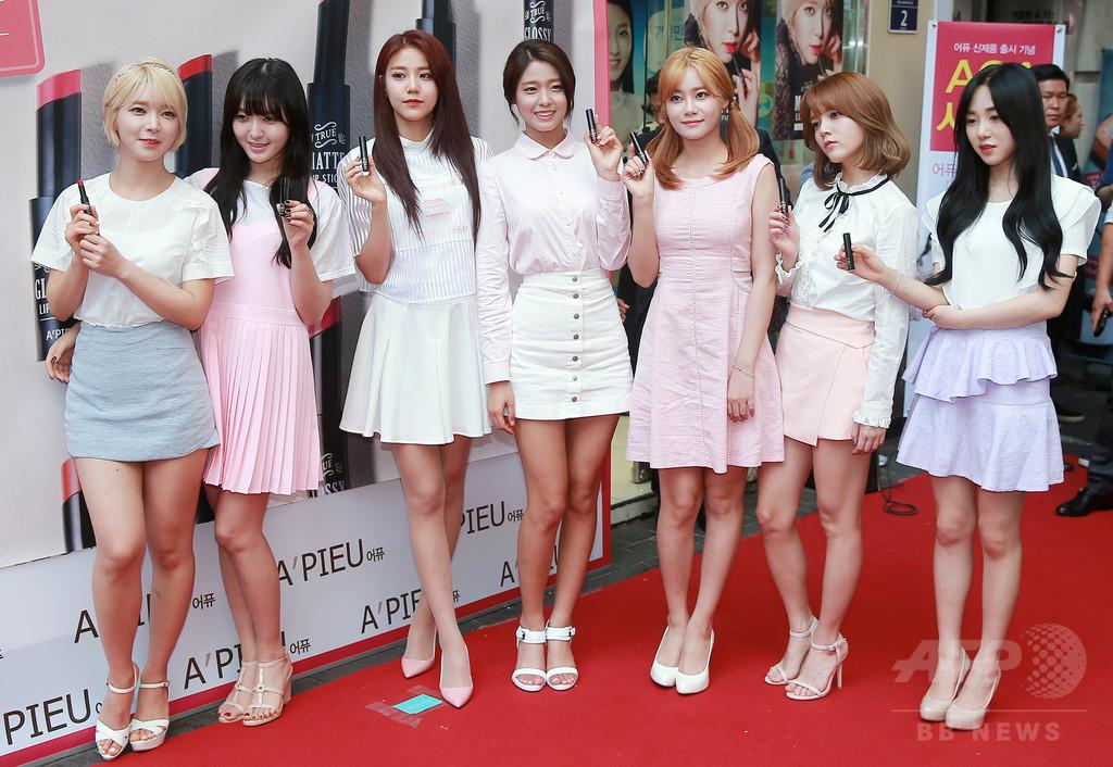 「AOA」、コスメブランド主催のサイン会に出席 ソウル