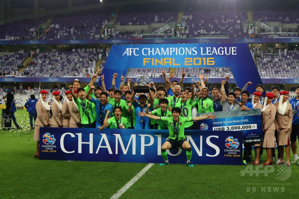 アジア王者全北が今季のACLから除外される、クラブは不服としてCASに異議申し立て