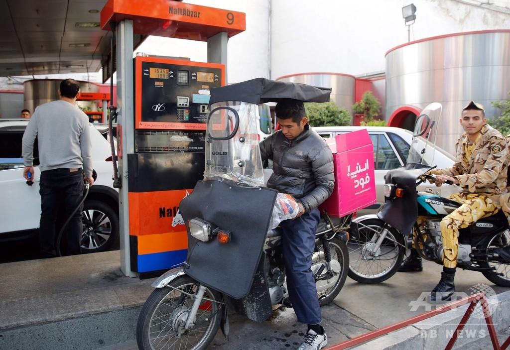 ガソリン値上げの抗議デモで1人死亡 イラン中部