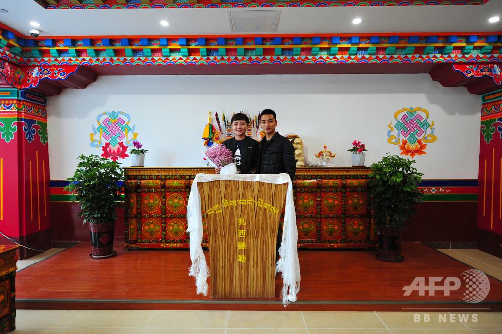 「あなたを愛している」の日、チベット・ラサで結婚ラッシュ