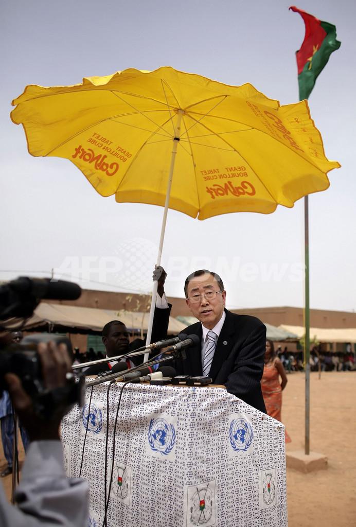 潘国連事務総長、ブルキナファソに到着