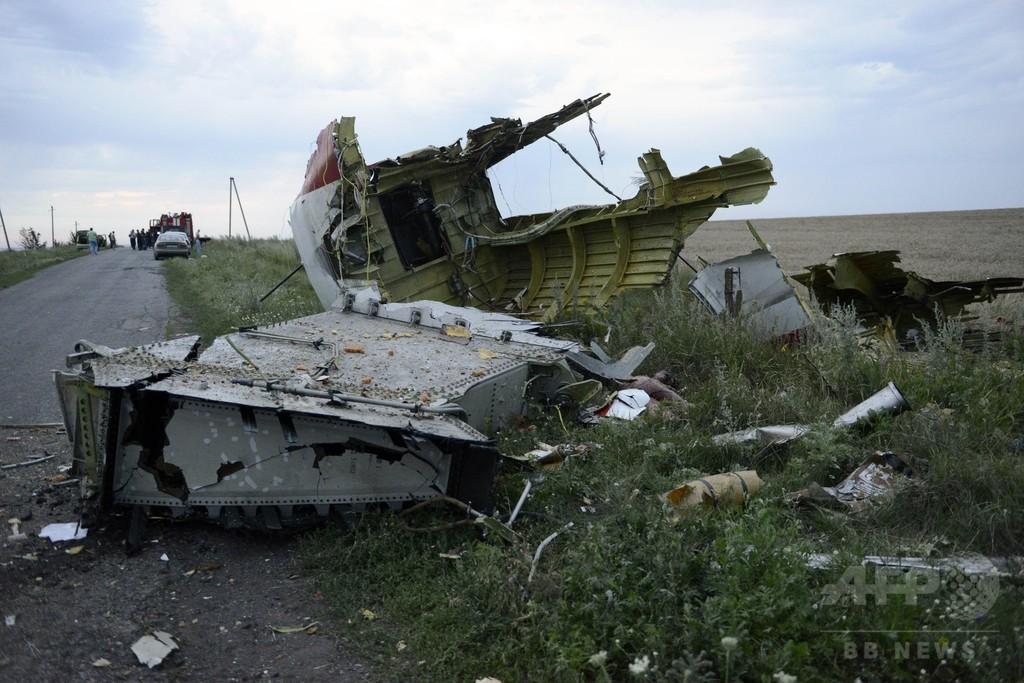 マレーシア機墜落、証拠隠滅に警戒感 米・ウクライナ大統領