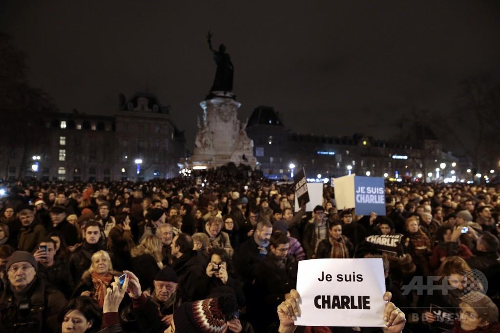 「私はシャルリー」 仏新聞社銃撃、追悼集会に計10万人超