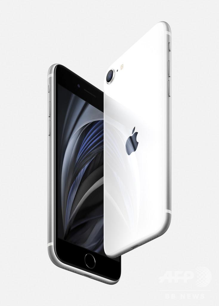 アップル、廉価版iPhone「SE」の新型モデル発表