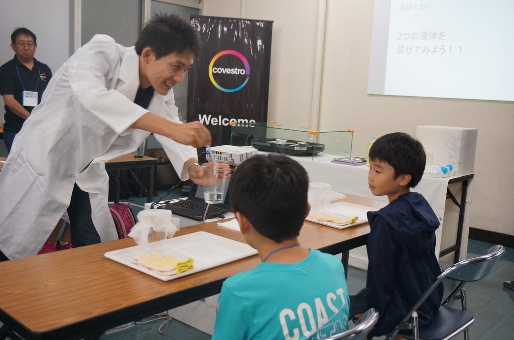 コベストロ、サスティナビリティ活動の一環として子供に化学実験教室を開催<br />