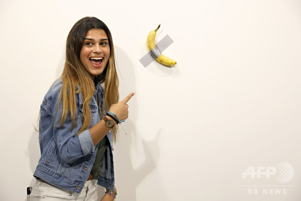 1300万円のバナナを食べちゃった! 現代美術展の出展作品 米国
