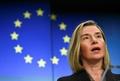 関係緊迫化のセルビアとコソボ「対話での解決を」EUが警告