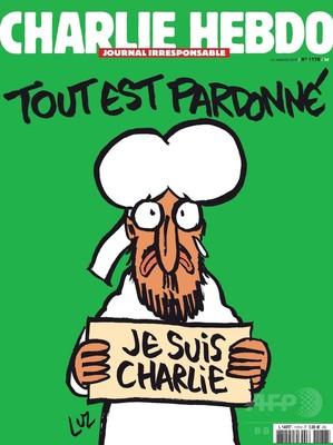 銃撃された仏紙、最新号表紙にムハンマド風刺画