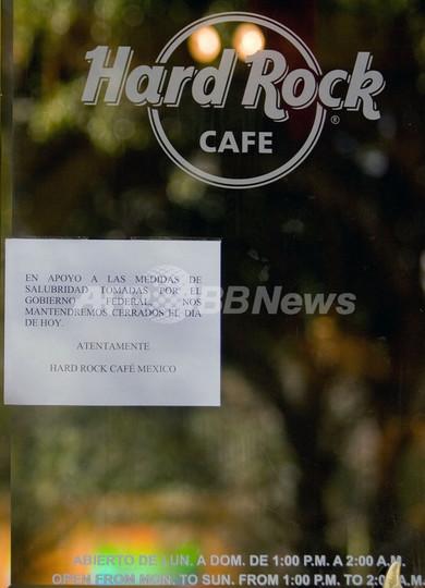 飲食店閉鎖、遺跡も立ち入り禁止 メキシコ