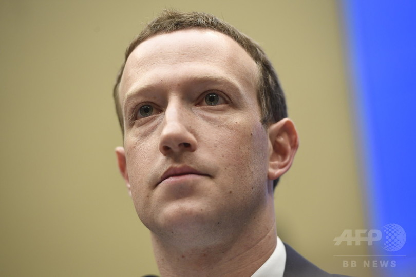 FBデータ流出でザッカーバーグ氏が訪欧へ、非公開の説明に同意