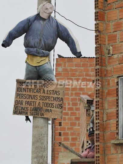街角に犯罪者の指名手配人形、住...