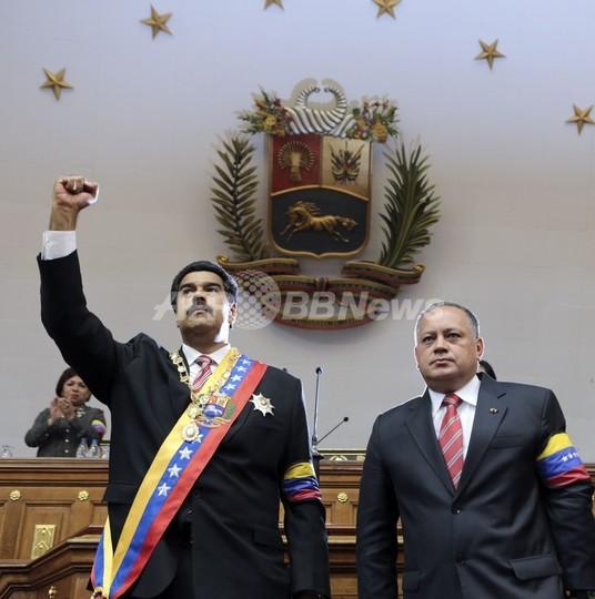 チャベス大統領の国葬、30か国以上の首脳が参列 ベネズエラ