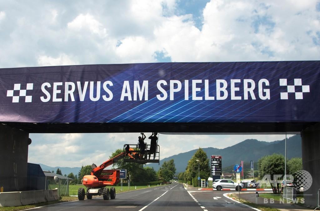 F1いよいよ開幕 初戦オーストリアGP、厳しい感染対策を徹底