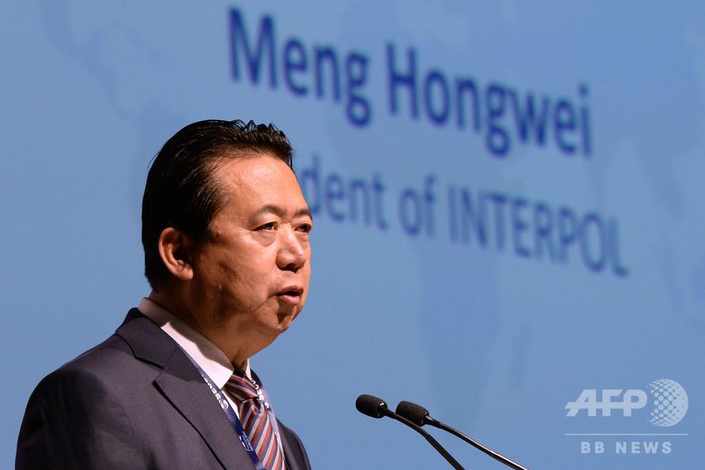 インターポールの孟前総裁、中国で共産党除名と公職追放