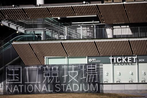 東京五輪・パラの最終予算は1兆3500億円、大会組織委