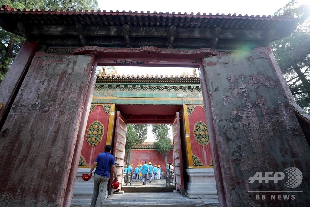 故宮の養心殿、修繕工事始まる