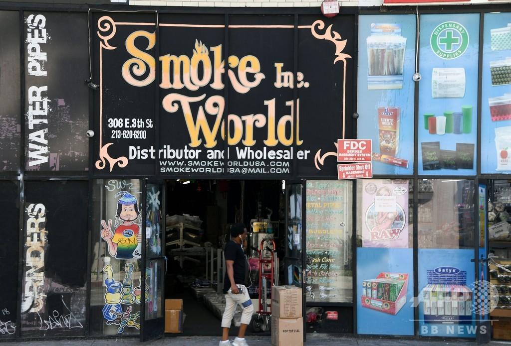 米FDA、電子たばこ販売規制案発表 若者の喫煙率急増受け