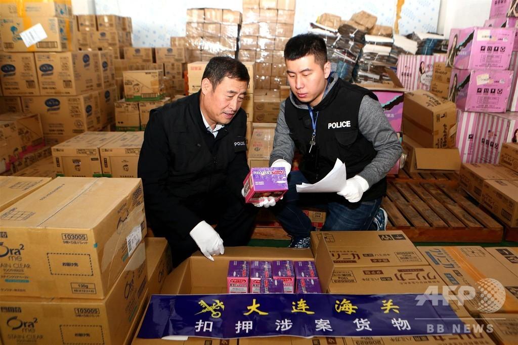 大連税関が日本製日用品の不正輸入を摘発、総額110億円