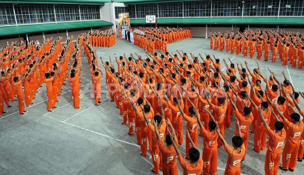フィリピンの踊る受刑者たち、今度は「THIS IS IT」の集団ダンスを披露