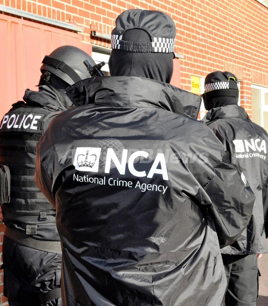 「英国版FBI」が発足、重大犯罪に対応