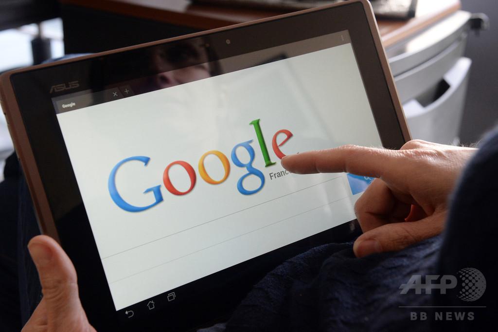 12歳少年に1100万円課金…グーグル、本人の「勘違い」認め免除