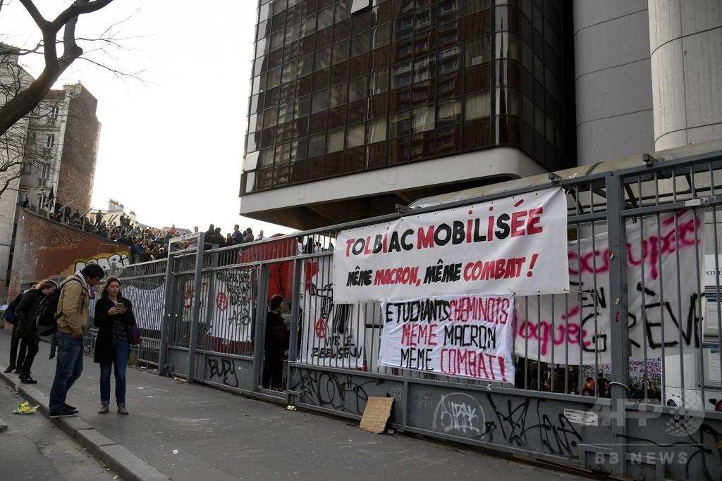 5月革命の再来か、マクロン大統領に抗議するフランスの学生