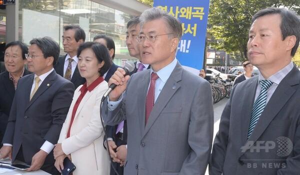 韓国、国定歴史教科書に一本化へ 「過去への逆行」批判押し切る