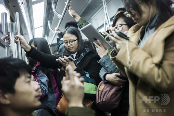 中国、スマホ監視で「トロイの木馬」導入へ 予算300万円と国営紙