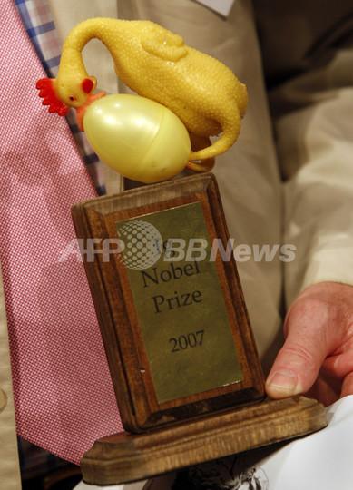 イグ・ノーベル賞、「タマネギ涙」の謎に挑んだ日本人も受賞