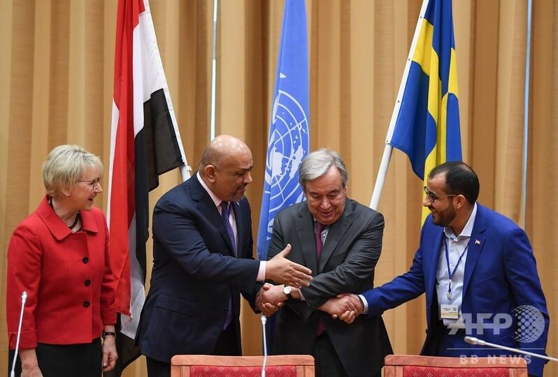 イエメン和平協議、ホデイダ停戦で合意 国連発表