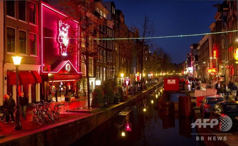 赤線地区への観光客抑制する新措置を導入、アムステルダム